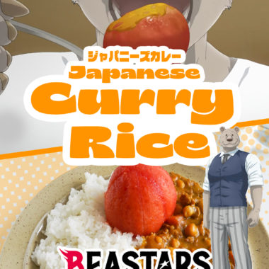 Japanese Curry Rice with chick peas, minced meat and tomato