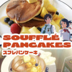 """How to Make Soufflé Pancakes from """"Your Name."""""""